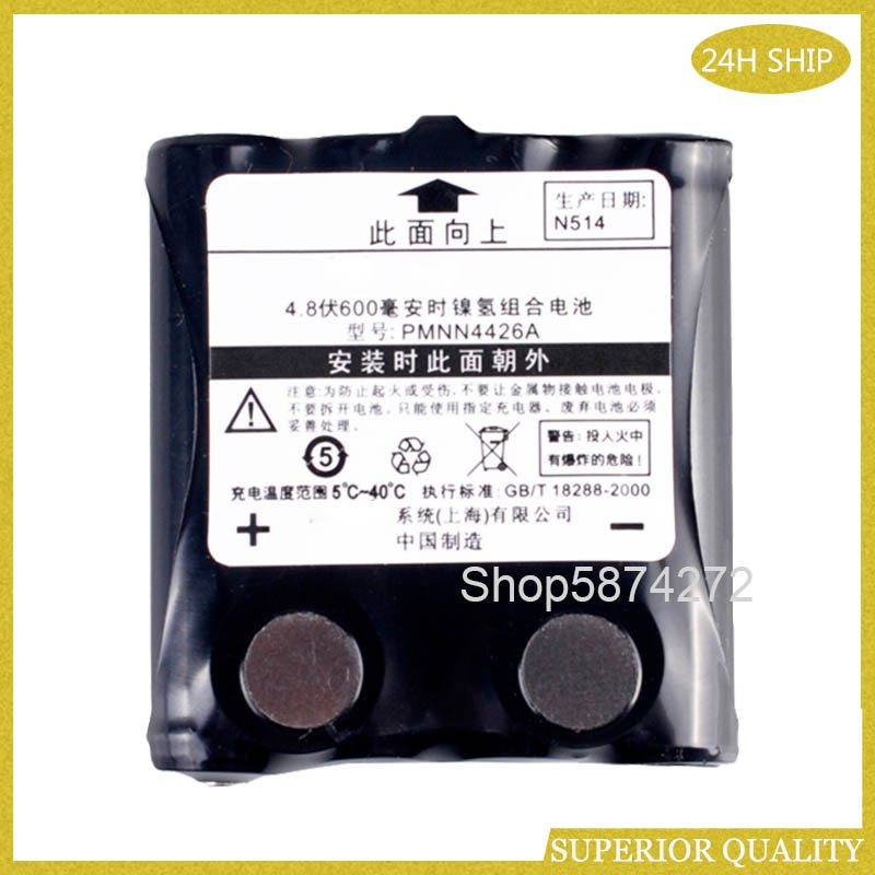 Nueva batería de 4,8 V 600mAh de pmn4426a para Motorola Radios TLKR-T5 TLKR-T6 TLKR-T7 T5 T6 T7 T8 T50 T60 T80 T80EX 10 Uds./lote