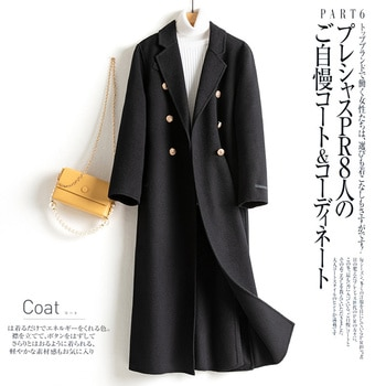 Now Autumn and Winter New Double Breasted Reversible Cashmere Coat Factory Direct Supply