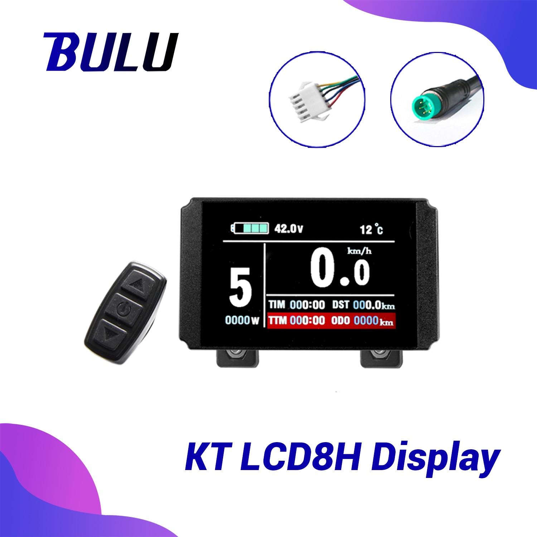 BULU Kunteng KT-شاشة للدراجة الكهربائية ، LCD8H ، ملحقات ، شاشة TFT USB لمجموعة الدراجة الكهربائية