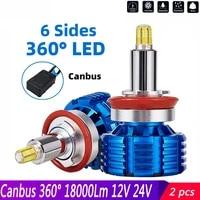 2pcs h7 h4 canbus led bulbs h1 h3 h8 h11 9005 hb3 9006 hb4 9012 360 degree led headlight for car 18000lm 5000k 6 sides 12v lamp