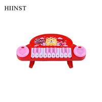 Kids Musical Instrument Toy Boys Girls Electronic Keyboard Piano Toys Develop Brain Vitality Animal Print Music Electronic Gifts