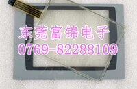 panelview plus 1000 2711p t10c4d1 2711p t10c4d2 touchpad protective film