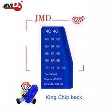 JMD-puce roi bleue 5 pièces/lot   Transpondeur, puce Super bleue, pour pratique bébé machine