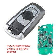 3 кнопки 868 МГц умный Автомобильный Дистанционный ключ без ключа KR55WK49863 авто ключ Замена подходит для BMW F20 F22 F30 F31 F32 1 2 3 4 серии