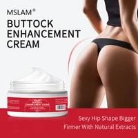 mslam sexy buttock enhancement cream body hip firming cream whitening moisturizing anti aging buttock treatment skin care