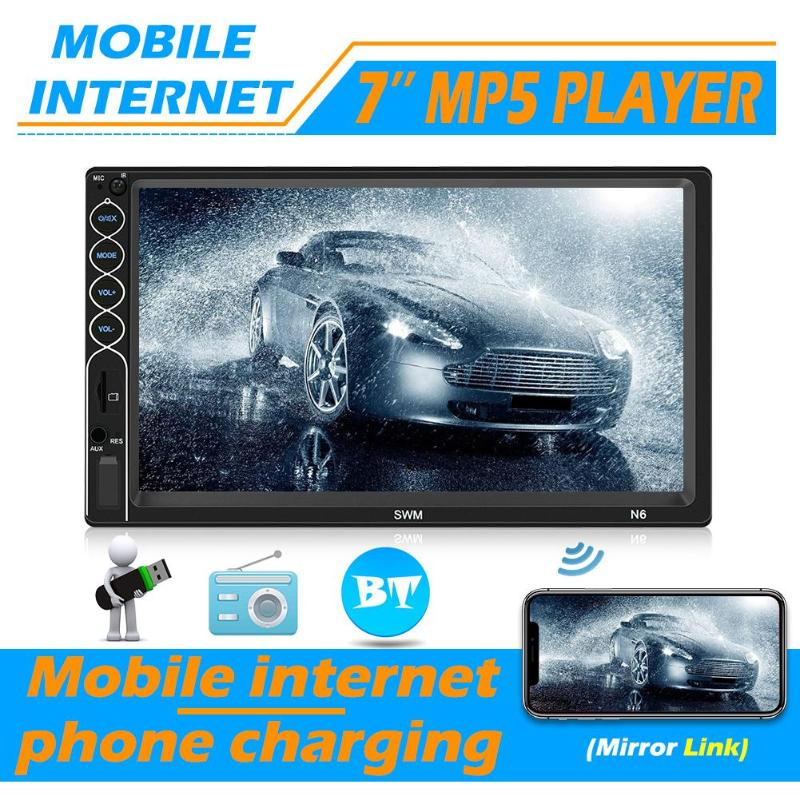 Coche estéreo 2 DIN Bluetooth USB AUX Radio receptor 7 pulgadas pantalla táctil reproductor MP5 interfaz de usuario diseño con unidad de cabeza de imagen de marcha atrás