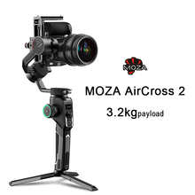 Moza AirCross 2 3-Axis Gimbal Handheld Camera Stabilizer for DSLR Mirrorless Camera Payload up to 3.2Kg 12hours Runningtime