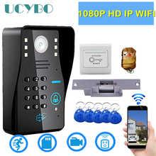 IP-камера дверная Беспроводная с Wi-Fi, 1080p HD, RFID