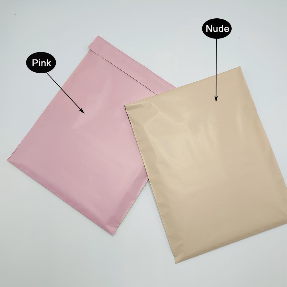 50 шт., светло-розовые почтовые пакеты, самоклеящиеся почтовые пакеты