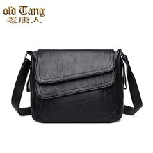 Soft Leather Solid Color Shoulder Bags for Women 2021 New Luxury Designer Women's Crossbody Small Sq
