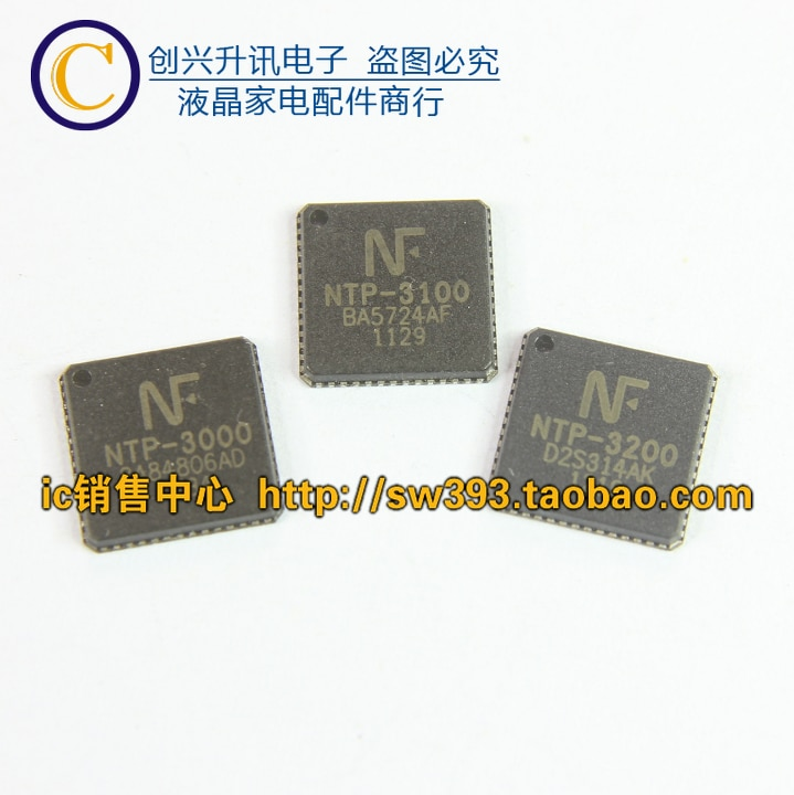 (2 peças) NTP-3000 NTP-3100 NTP-3200 QFN