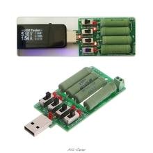 USB 전자 부하 방전 저항 저항 조절 가능 15 전류 테스터