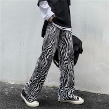 for Women 2021 Spring New Ins Harajuku Style Contrast Color Zebra-stripe Loose Straight All-Matching