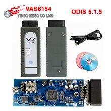 WIFI VAS6154 ODIS 5.1.5 VAG Диагностический инструмент VAS 6154 As VAS5054A VAS 5054 Поддержка UDS