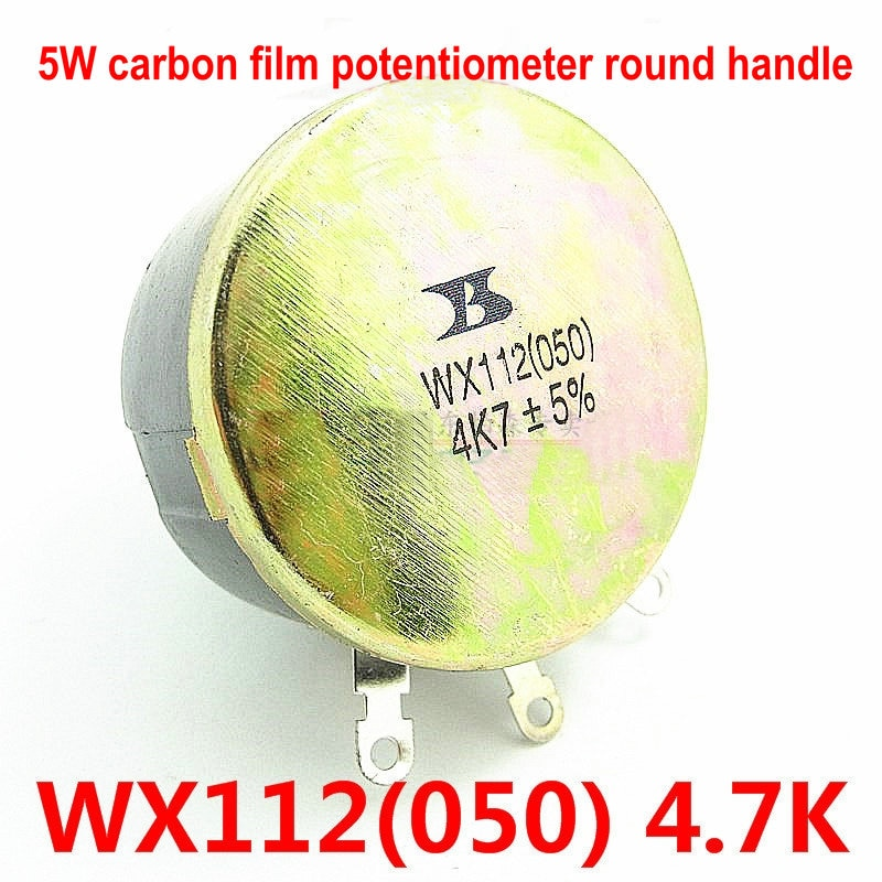 WX050 WX112 قيمة المقاومة: 4K7 4.7K 5W واحد لفائف الأسلاك الجرح الجهد مقاومة للتعديل مقبض