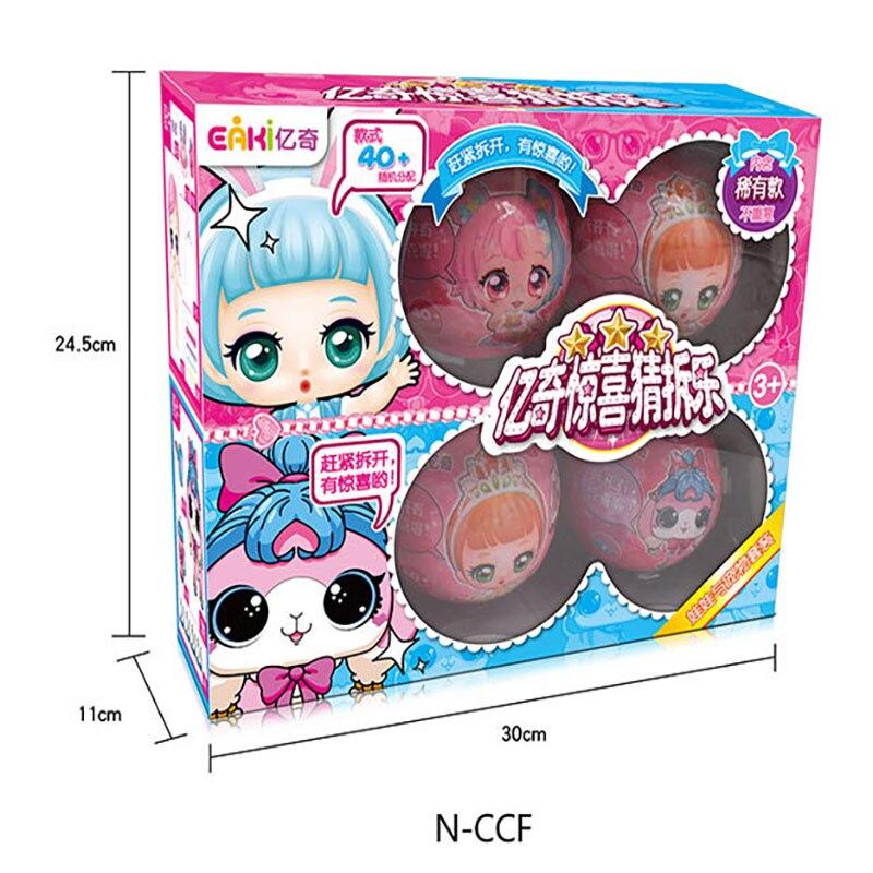 EAKI Lol, muñeca sorpresa de demolición Guess, juguete de demolición, 4 juegos de lujo, regalos de cumpleaños n-ccf para niña pequeña