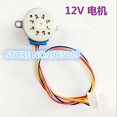 1PCS     28BYJ-48-12V   4 phase 5 wire stepper motor   28BYJ48   12V  Step motor / gear motor