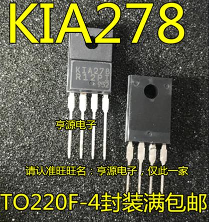 KIA278R12PI K1A278R12P1 KIA278 TO-220F-4
