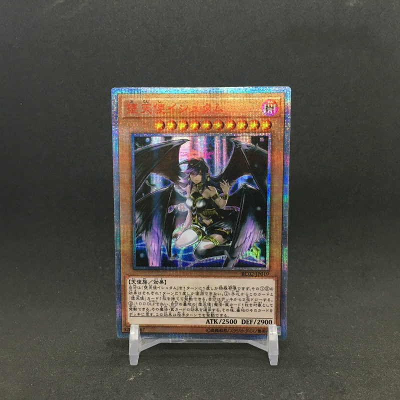 Yu Gi Oh Darklord Ixchel 20SER DIY Toys Hobbies Hobby Collectibles Game Collection Anime Cards