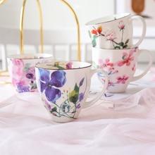Tasses en porcelaine porcelaine pour bureau   Tasses à boire de style campagnard, tasse à café élégante fleur, tasse de 330ml Fruit noir thé lait tasse cadeau