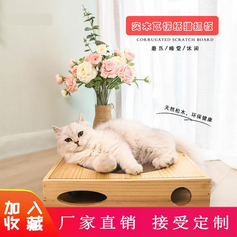 New Square Cat Scratch Board Wooden Corrugated Paper Claw Grinder Cat Scratch Pad Cat Nest Cat Toy Supplies