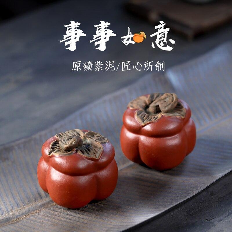 Animal de Estimação Taoyuan Yiyixing Despido Minério Roxo Areia Chá Personalidade Lugar Zhu Lama Envia um Único Preço