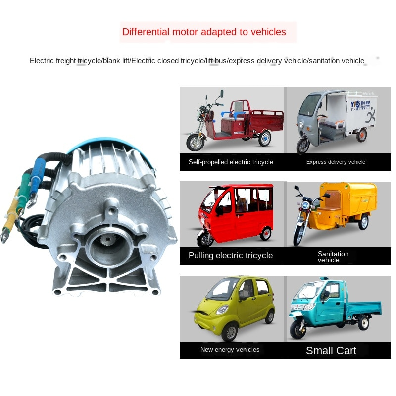 Electric Tricycle Electric Machine 48v60v72v1500w2200w High-power Brush-free 1.5kw Differential Motor 18 Teeth Electrical enlarge