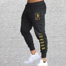 Men's jogger casual overalls fitness men's sportswear sportswear bottoms tights gym jogging pants Ha