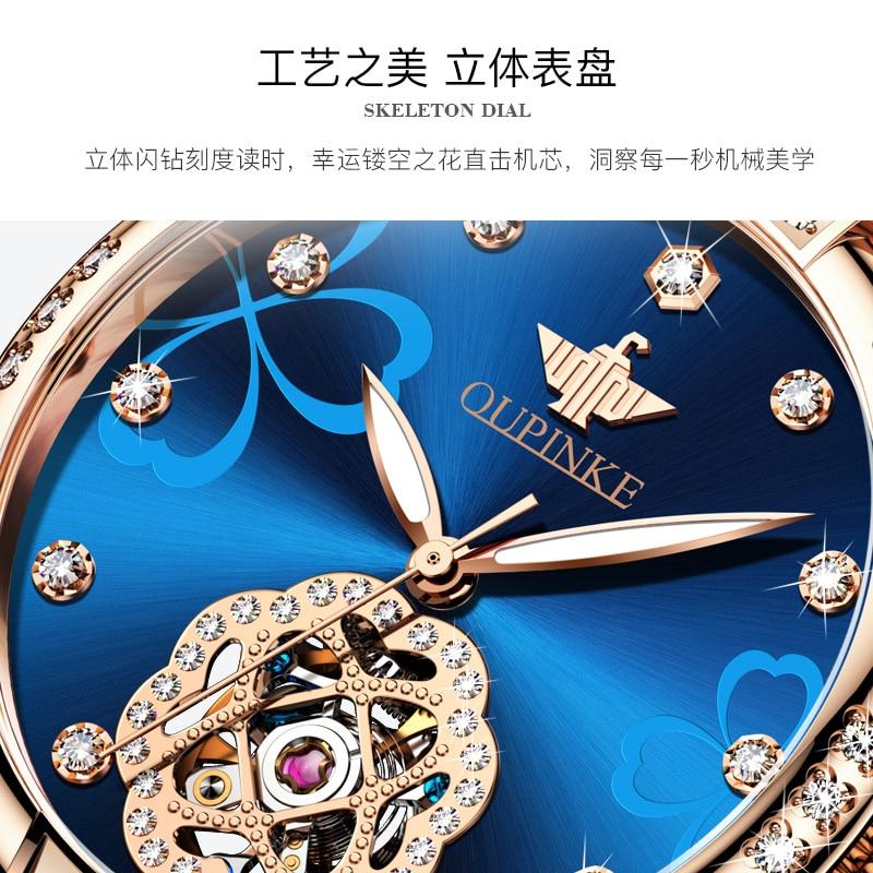 OUPINKE Top Luxury Brand Automatic Mechanical Women Watch Waterproof Tungsten Steel Watchstrap Gift Box Automatic Watches Women enlarge
