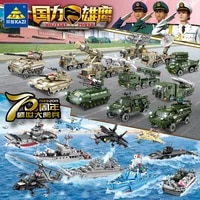 a full set of sea land and air small particle building blocks model military tank kazi building blocks childrens toys
