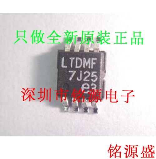 شحن مجاني LT1965IMS8E-3.3 LT1965 LTDMF MSOP8 10 قطعة