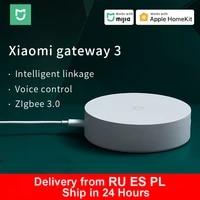 Xiaomi     passerelle multifonction intelligente 3  Bluetooth Zigbee  WiFi Hub  telecommande  Radio RGB  Support Apple Homekit Mi Home
