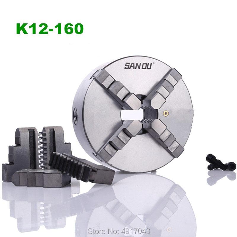 SANOU 160mm para taladradora fresadora woodworking4 mandíbula 6 K12-160 mandril torno autocentrante fresado CNC de acero endurecido