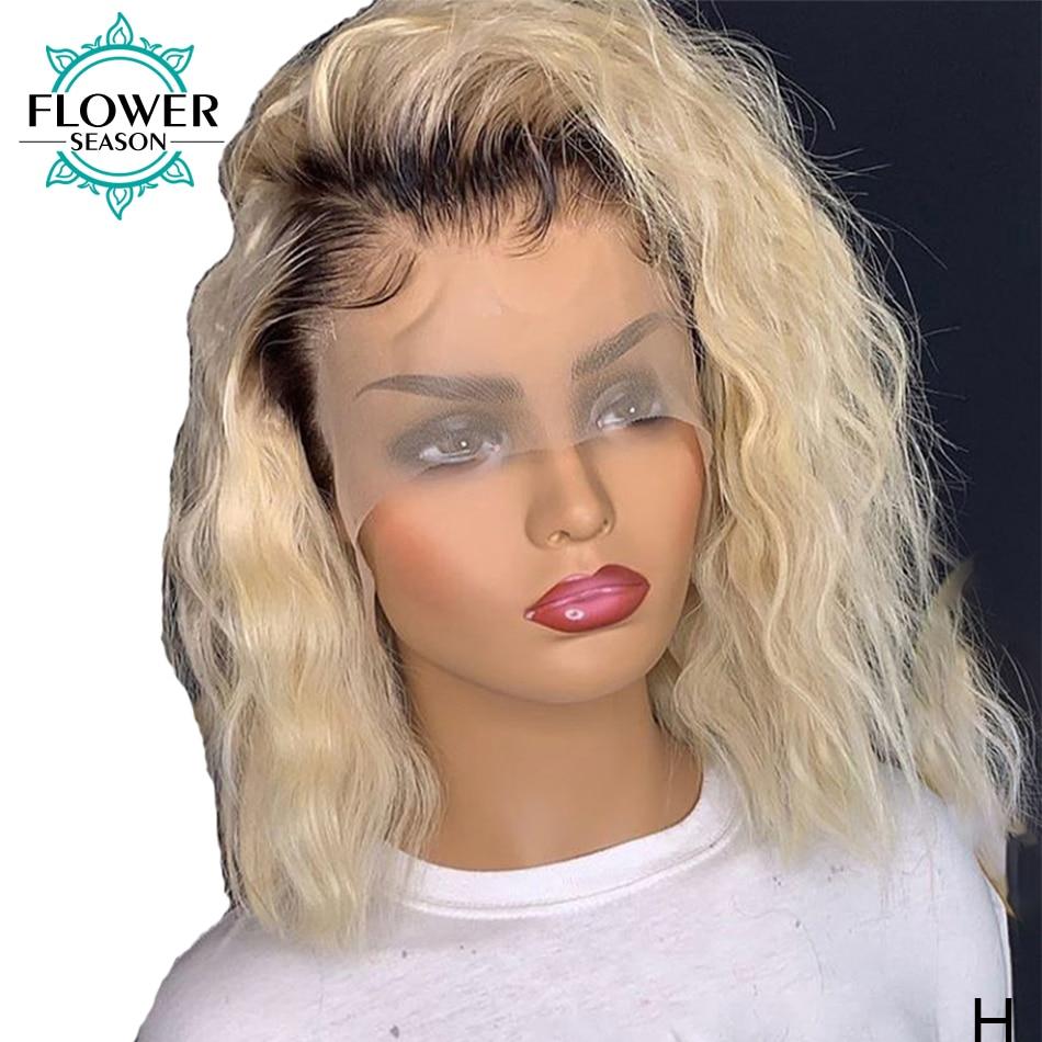 Pelucas de cabello humano brasileño Remy ondulado Natural de 13x6 pulgadas con Bob corto frontal de encaje para mujer temporada de flores de nudos blanqueados previamente desplumados