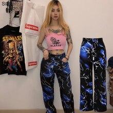Sisterlinda baskı rahat pantolon kadın moda Streetwear Harem pantolon yüksek bel Joggers geniş bacak Sweatpant bayan uzun Trousers2020