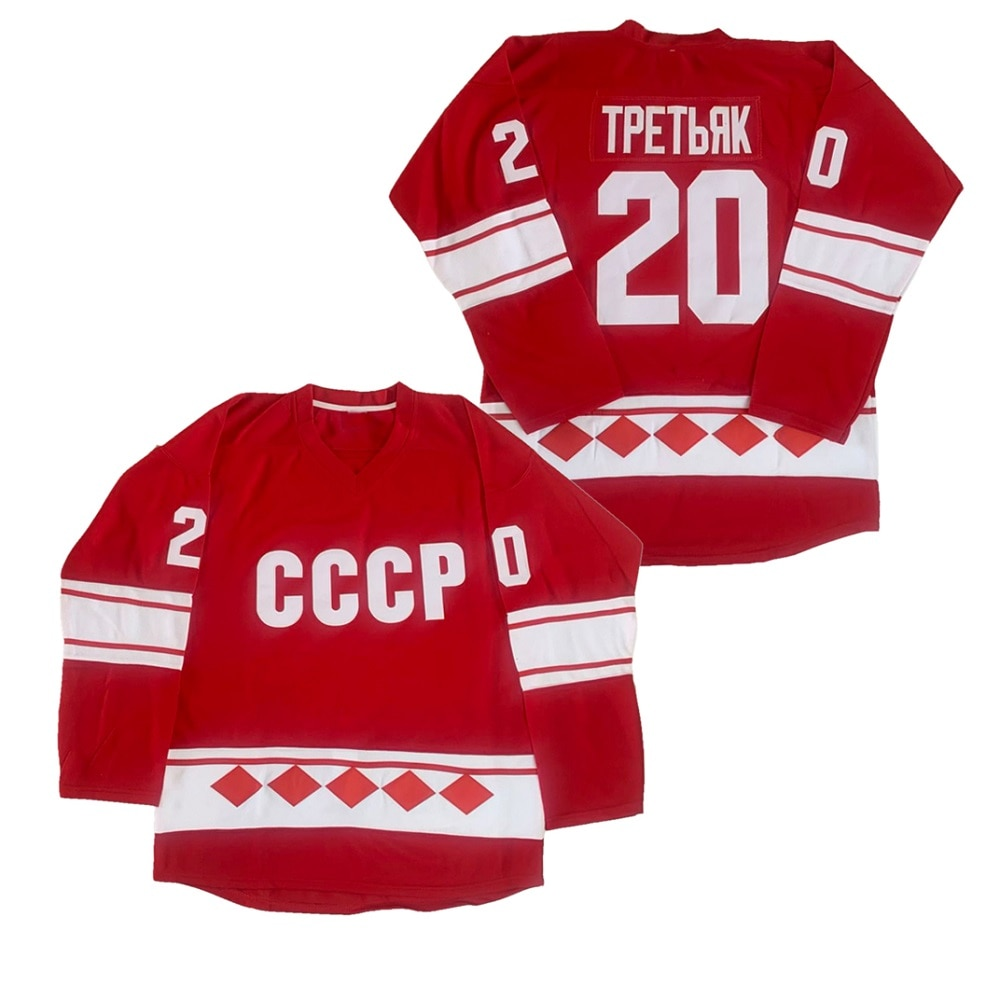BG-قميص هوكي الجليد CCCP 20 TPETbRK ، ملابس رياضية خارجية مع تطريز ، فيلم ثقافة الهيب هوب الأحمر