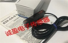 FREE SHIPPING DA11TW-S  Fiber amplifier sensor