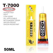 50ml T7000 Glues Multipurpose Adhesives Super Glues  Black Liquid Epoxy Glues For DIY Crafts Glass Phone Case Metal Fabric