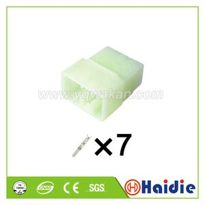 2sets 7pin Auto plastic housing plug wiring electric cable male connector 172505-1
