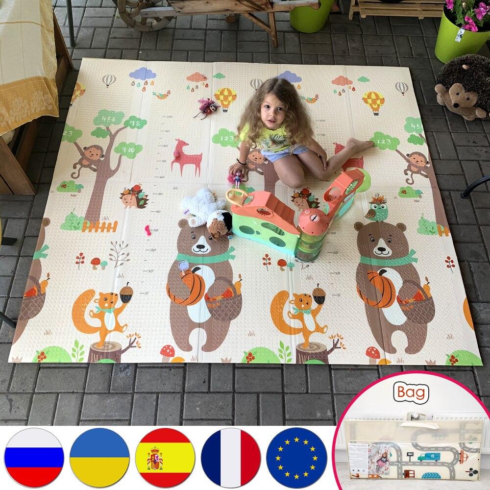 سجادة اللعب الحرارية الضخمة القابلة للطي سجادة الزحف سجادة لعب الطفل هدية تطوير للأطفال سجادة المنزل للأطفال لعبة الأبجدية المحمولة