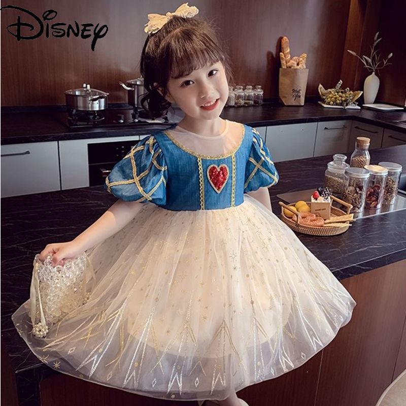 Disney Snow White Skirt Girls Dress Summer 2021 New Childrens Festival Dance Cosplay Costume