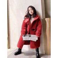 coat winter warm jacket for kids coat for girl 2021 fashion teen girlsmink cashmere coat children fake fur overcoat warm jacket