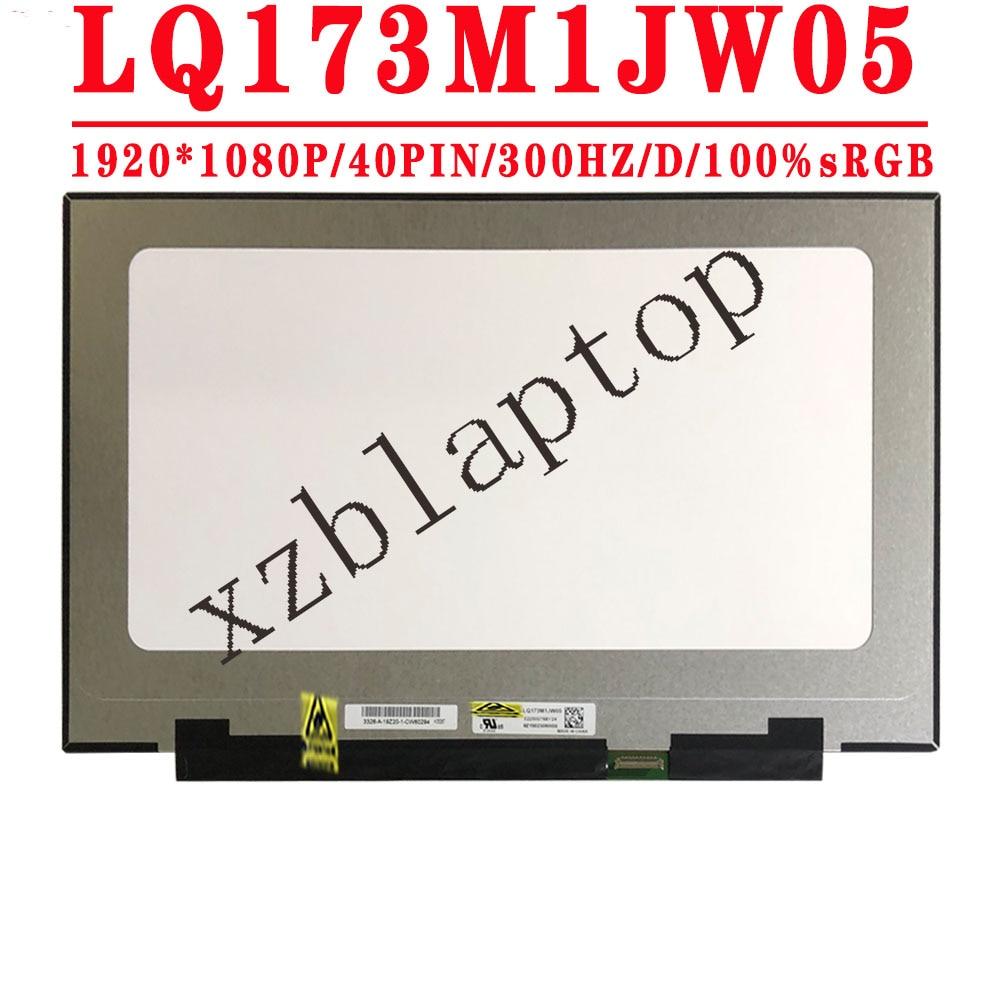 LQ173M1JW05 17.3 بوصة 1920X1080 IPS FHD 40pins EDP ماتي LED مصفوفة 300Hz 100% sRGB شاشة LCD لشركة آسوس ديل لينوفو متوافق