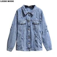 womens black blue denim jacket oversize ripped jeans jacket women plus size korean spring autumn coat outerwear female 5xl 6xl