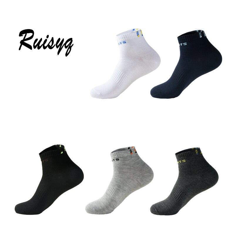 10pairs of new sports socks men's socks spring and summer cotton socks sweat-absorbent thin socks leisure deodorant sports socks