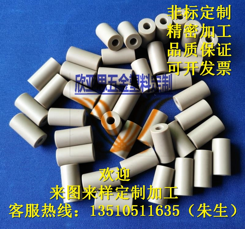 Hohe Temperatur Beständig Peek Welle Hülse PPS Buchse Pom Dichtung Pp Polyethylen Isolierung Gehäuse Hülse CNC Drehmaschine Bearb