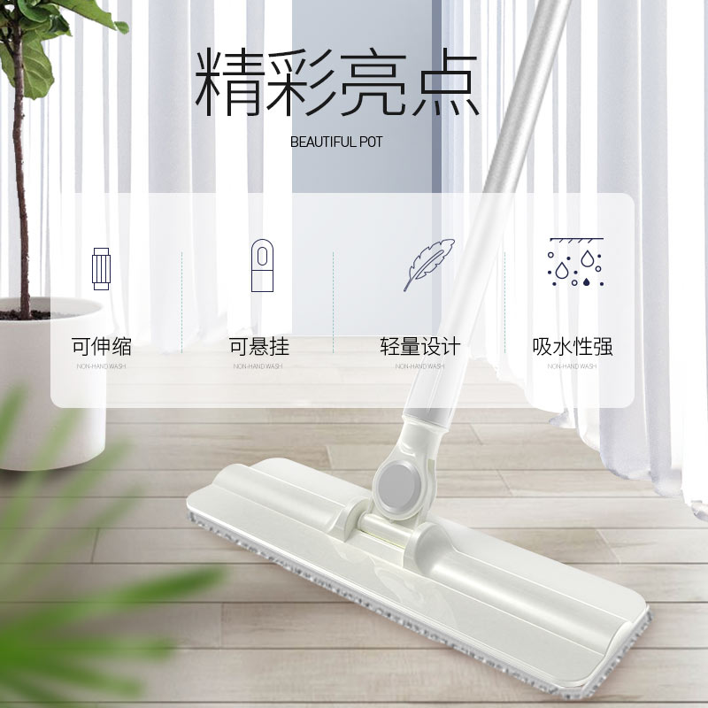 Sponge Microfibre Floor Mop Ceramic Tile Replacement Cleaner Mops Ultraclean Easy Wring Fregona Household Cleaning Tools DF50TB enlarge