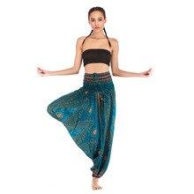 Leisure Time Yoga Bocimi harem Pants men women Tai Pants Indian