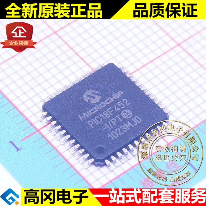 5 peças PIC18F452-I/PT MICROCHIP TQFP44 1.5kB RAM 32kB