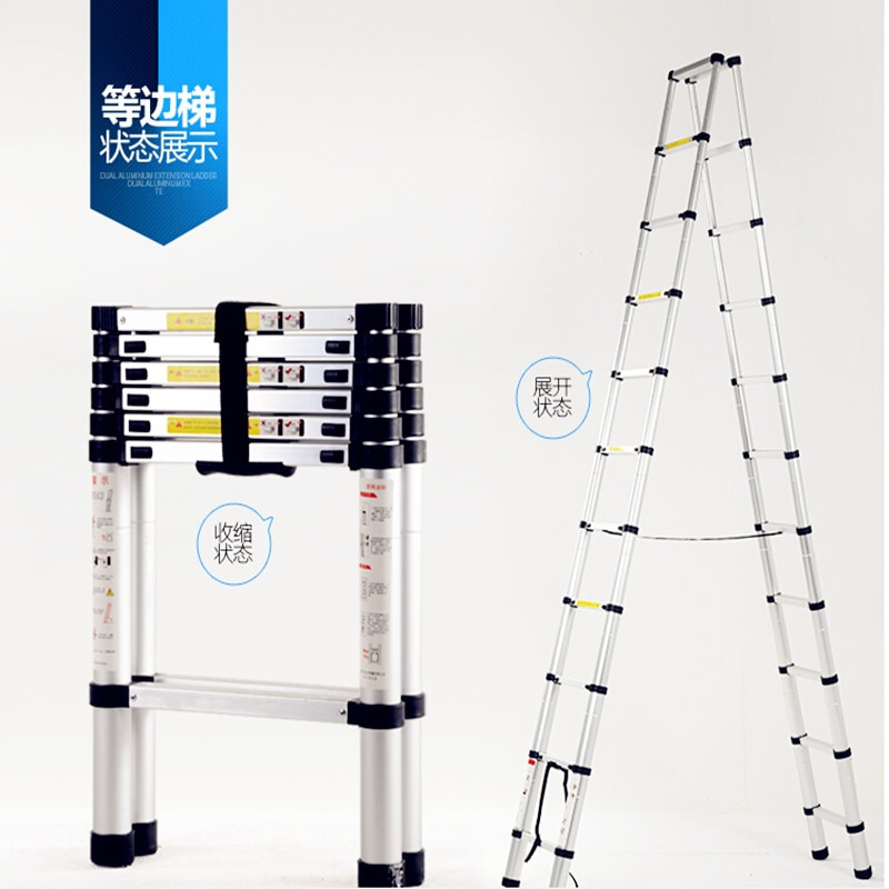 Double 200cm Thickening Alloy Aluminum Attic Ladder Retractable  Multifunctional Folding C Style Equilateral Herringbone Ladder